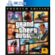 Grand Theft Auto V - Premium Edition (PS4)  + O2 TV s balíčky HBO a Sport Pack na 2 měsíce (max. 1x na objednávku)