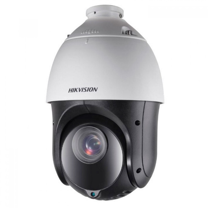 Hikvision DS-2DE4225IW-DE, 4,8 - 120mm