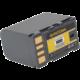 Patona baterie pro JVC BN-VF823U 2190mAh Li-Ion  + Nakupte alespoň za 2 000 Kč a získejte 100Kč slevový kód na LEGO (kombinovatelný, max. 1ks/objednávku)