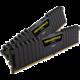 Corsair Vengeance LPX Black 32GB (2x16GB) DDR4 3000