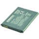 Duracell baterie pro Galaxy S3, 2100 mAh