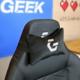 Recenze: CZC Bastion GX600 – pohodlí především