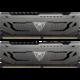 Patriot VIPER Steel 16GB (2x8GB) DDR4 4400 CL19