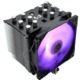 Scythe SCMG-5100BK Mugen 5 Black RGB