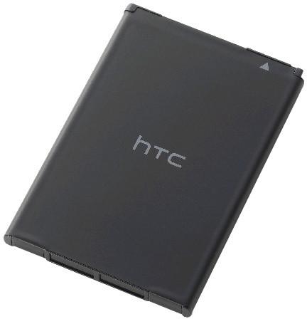 HTC baterie Desire S (BA S530)