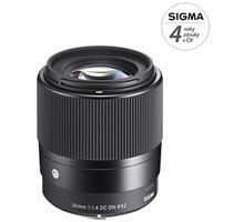 SIGMA 30/1.4 DC DN Contemporary SONY E Mount - SI 302965
