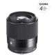 SIGMA 30/1.4 DC DN Contemporary SONY E Mount