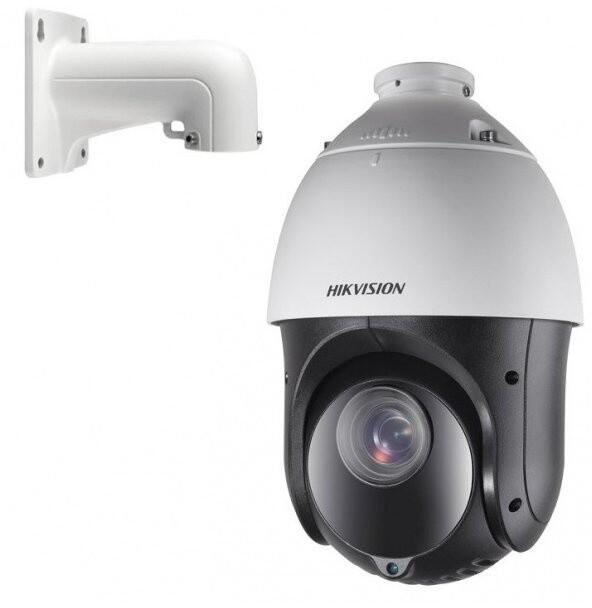 Hikvision DS-2DE4415IW-DE(E), 5-75mm