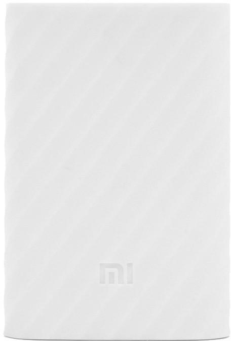 Xiaomi silikonové pouzdro pro Xiaomi Power Bank 10000 mAh, bílá