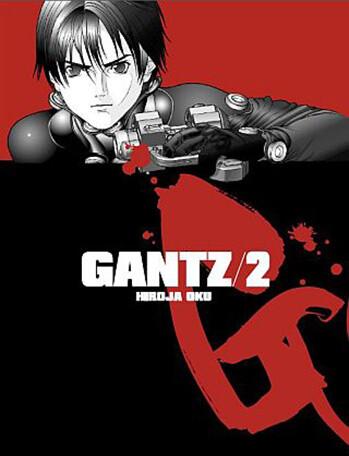 Komiks Gantz, 2.díl, manga