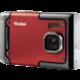 Rollei Sportsline 85, voděodolný, červená  + Stativ Rollei S3 Plus, antracit (v ceně 790 Kč) + 300 Kč na Mall.cz
