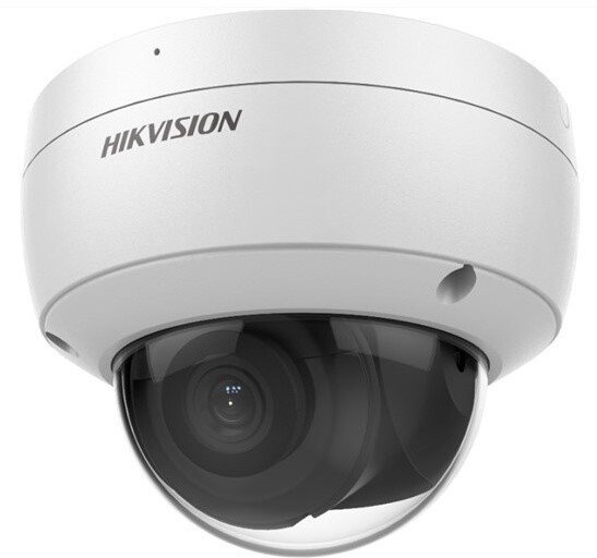 Hikvision DS-2CD2126G2-ISU, 2,8mm