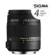 SIGMA 18-250/3.5-6.3 DC MACRO OS HSM pro Nikon