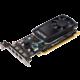 HP NVIDIA Quadro P620, 2GB GDDR5 Kit w/2 Adapters  + Voucher až na 3 měsíce HBO GO jako dárek (max 1 ks na objednávku)
