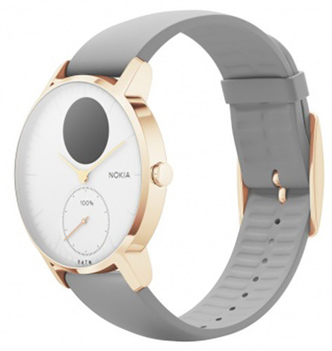 Nokia chytré hodinky Steel HR (36mm) special edition - zlaté s šedým řemínkem