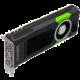 HP NVIDIA Quadro P5000, 16GB GDDR5X