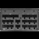 EVGA SuperNOVA 1600 P2 1600W