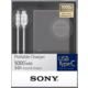 Sony CP-SC5 Powerbank, 5000mAh, černá/antracitová