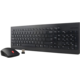 Lenovo Essential, černá, CZ
