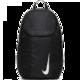 Batoh Nike Team v hodnotě 799 Kč