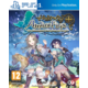Atelier Firis: The Alchemist of the Mysterious Journey (PS4)