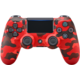 Sony PS4 DualShock 4 v2, red camouflage