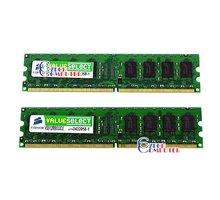 Corsair Value 2GB (2x1GB) DDR2 667 (VS2GBKIT667D2)