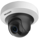 Hikvision DS-2CD2F22FWD-IWS (2.8mm)