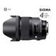 SIGMA 35/1,4 DG HSM ART pro Sony
