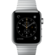 Apple Watch 2 42mm Stainless Steel Case with Silver Link Bracelet