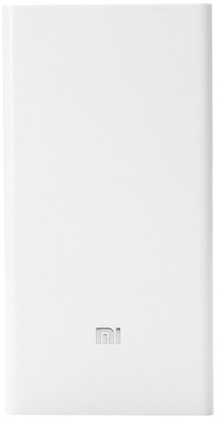 Xiaomi Powerbank 2C - 20000 mAh, QuickCharge 3.0, 2018, bílá