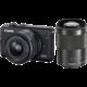 Canon EOS M200, černá + EF-M 15-45mm IS STM + EF-M 55-200mm IS STM  + Trenýrky se vzorem - velikost L v hodnotě 259 Kč