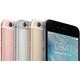 Apple iPhone 6s 32GB, stříbrná