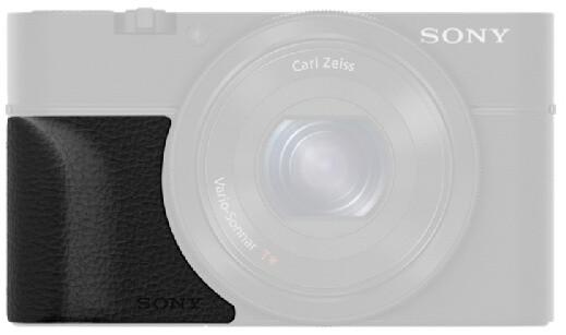 Sony AG-R2 grip