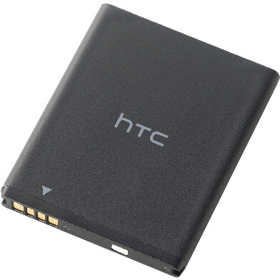 HTC baterie Wildfire S (BA S540)