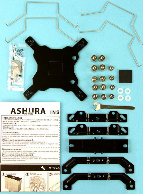 Scythe SCASR-1000 Ashura