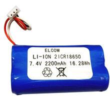 LYNX Mini baterie pro tiskárny - LYNX-BAT