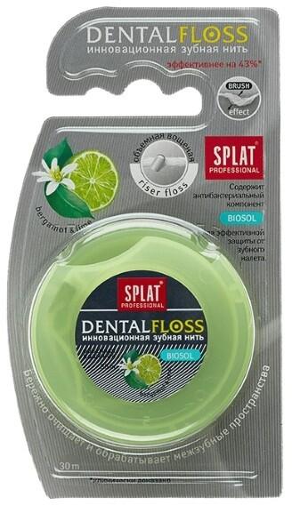 Zubní nit SPLAT, bergamot a Limetka