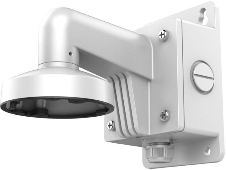 Hikvision HiWatch pro DS-1272ZJ-110B