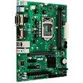 ASUS H110M-C2/CSM - Intel H110, pro firmy