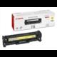 Canon CRG-718, žlutý  + Voucher až na 3 měsíce HBO GO jako dárek (max 1 ks na objednávku)