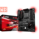 MSI X370 GAMING PRO - AMD X370