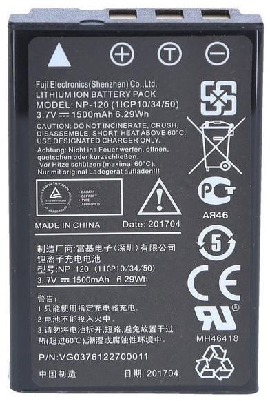 PATONA baterie pro foto Rollei Powerflex 350 Wifi 1500mAh Li-Ion