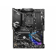 MSI MPG B550 GAMING EDGE WIFI - AMD B550