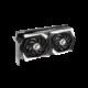 MSI Radeon RX 6700 XT GAMING X 12G, 12GB GDDR6
