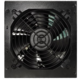 Thermaltake Litepower Black 400W, bulk