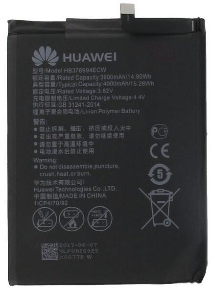 Honor baterie HB376994ECW pro mobilní telefon Honor 8 Pro, 4000mAh, Li-Pol