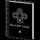 Zápisník Playstation: ONYX, linkovaný, kroužková vazba, A5