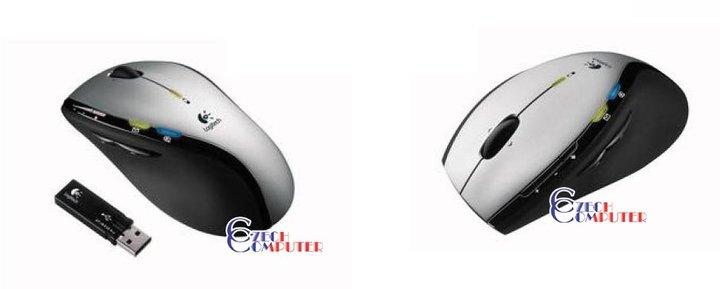 Logitech MX610 Cordless Laser Mouse