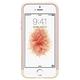 Spigen Style Armor kryt pro iPhone SE/5s/5, zlatá